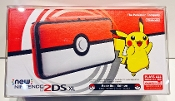 2DS XL Console Box Protectors  (2 pack)
